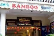 Jenny's Bamboo