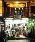 Bao Khanh silk