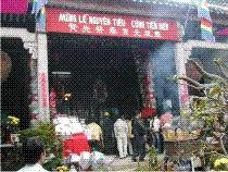 Nguyen Tieu Festival
